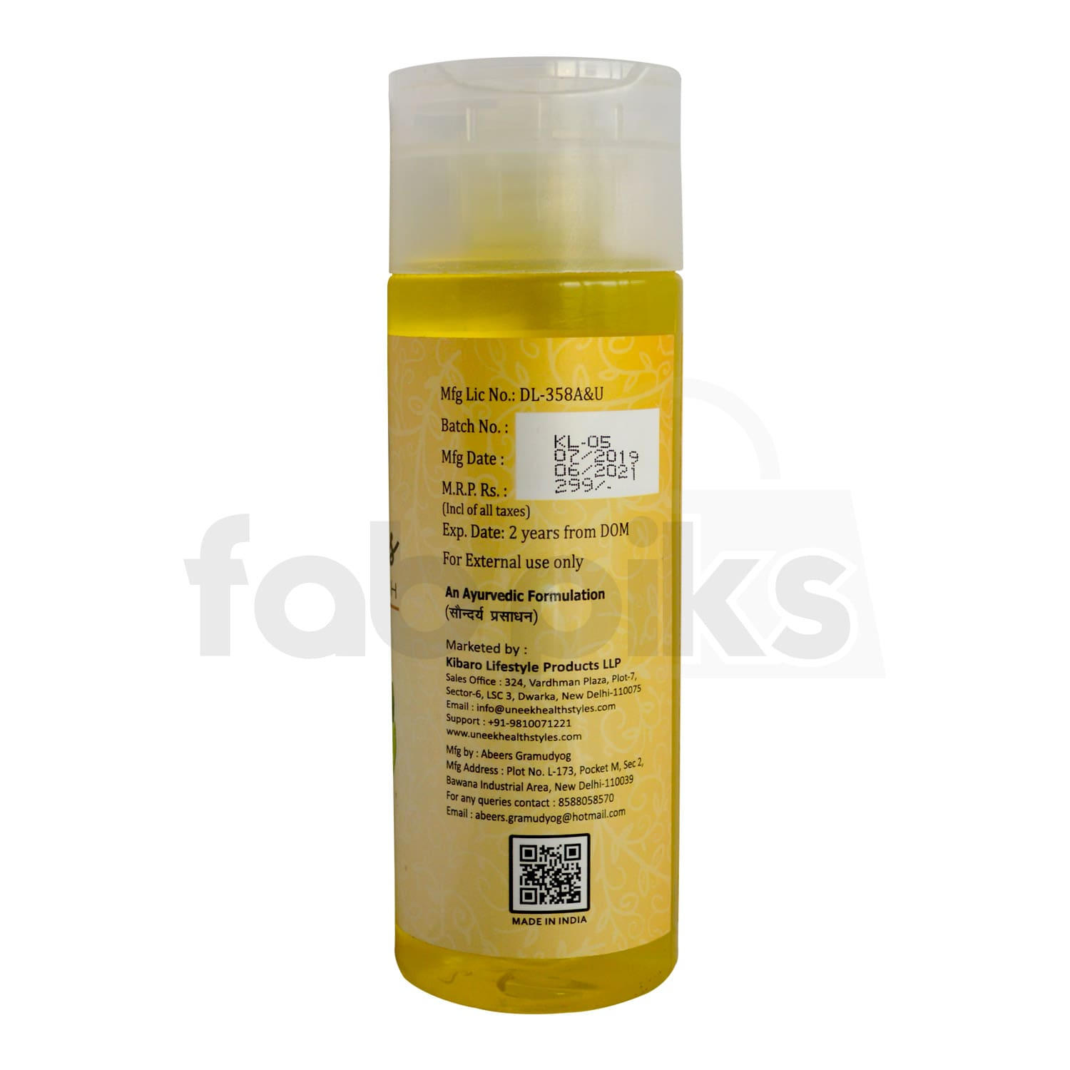 Citrus Herbal Body Wash | MRP: Rs.299