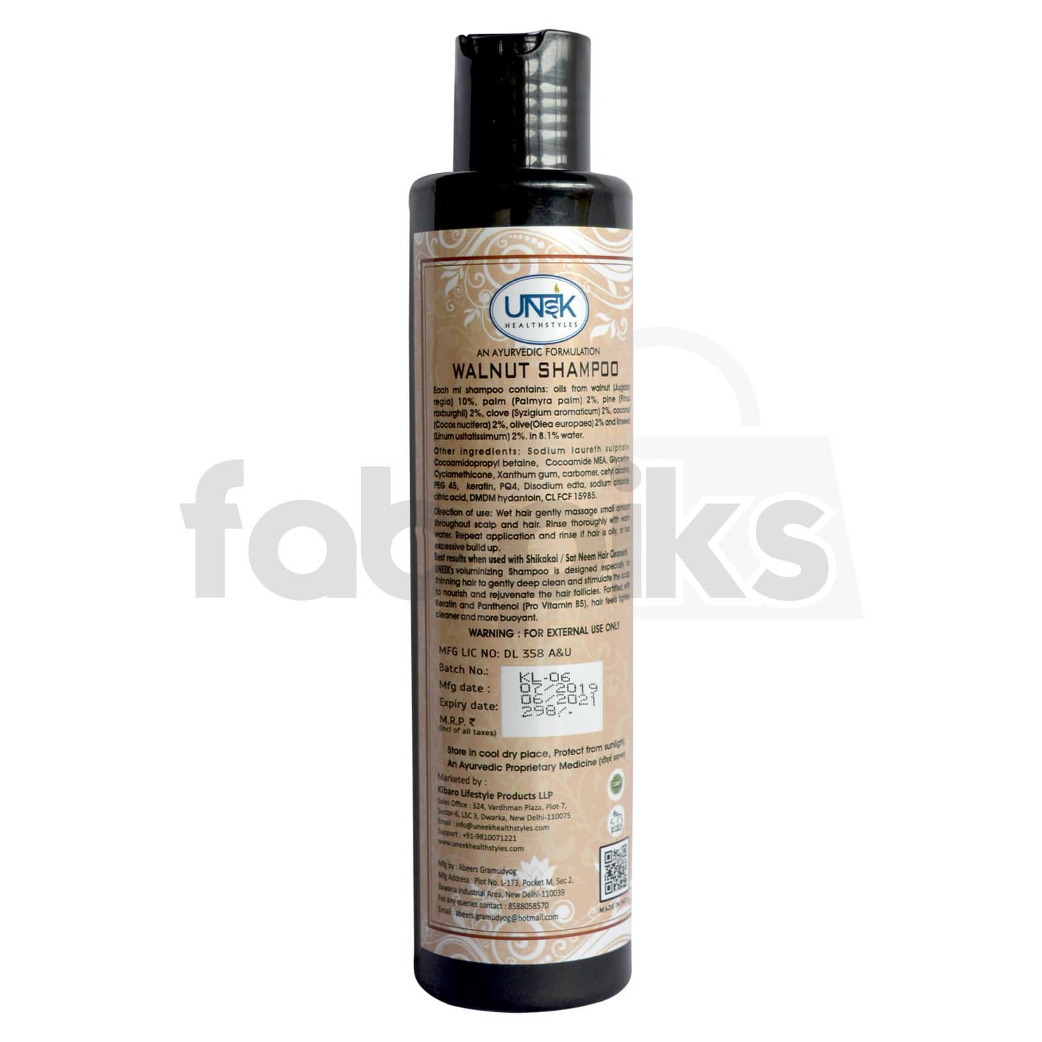 Herbal Walnut Shampoo for Dry Brittle Hair | MRP: Rs.298