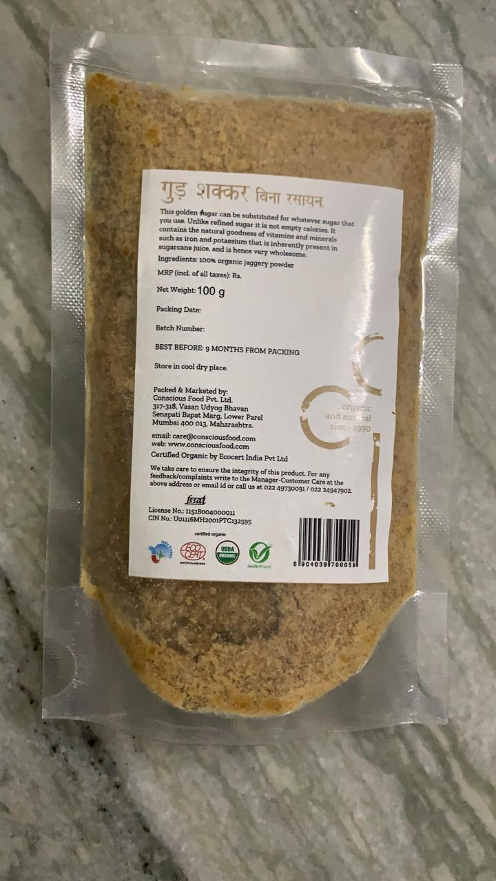 Golden Sugar (Jaggery Powder) 100gms - 100% Organic